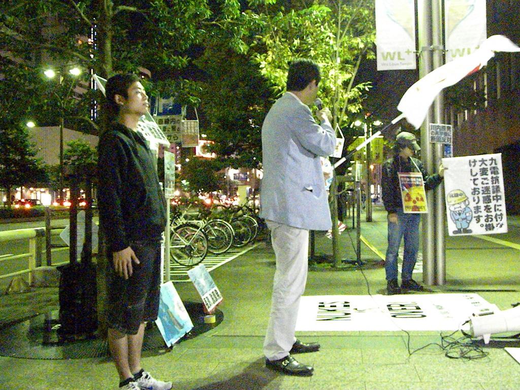 平成廿六年 十月十七日 九電本社ビル前抗議 於福岡縣福岡市 _a0165993_1518413.jpg