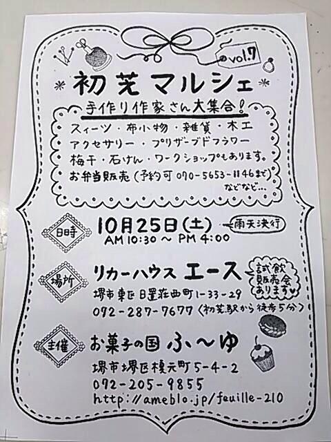 f0237399_18351905.jpg