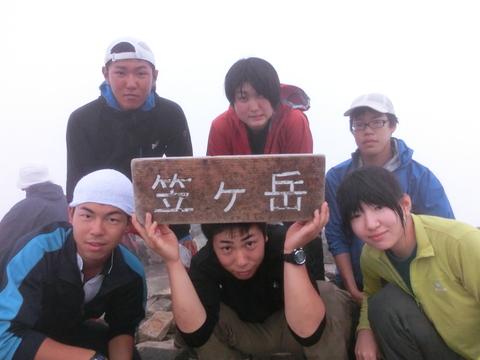 7月山行 笠ヶ岳_d0237801_12432489.jpg