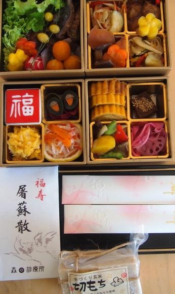 「おせち料理講座」のご案内_c0125702_17570387.jpg