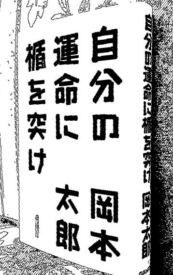 f0144003_19584773.jpg