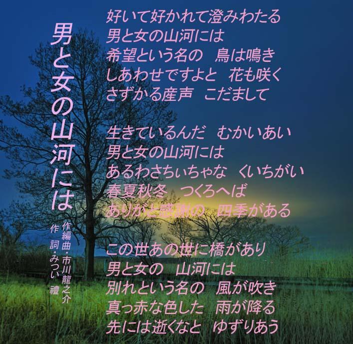 d0095910_1432381.jpg