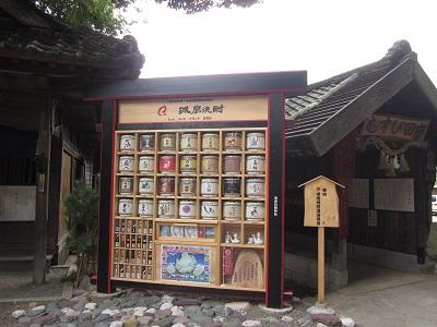 人吉散策         ~青井阿蘇神社・その2~_b0228113_13014651.jpg