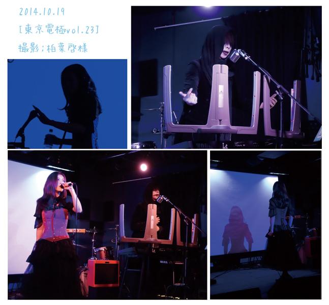 『東京電極Vol.23』終了_e0084214_0262159.jpg
