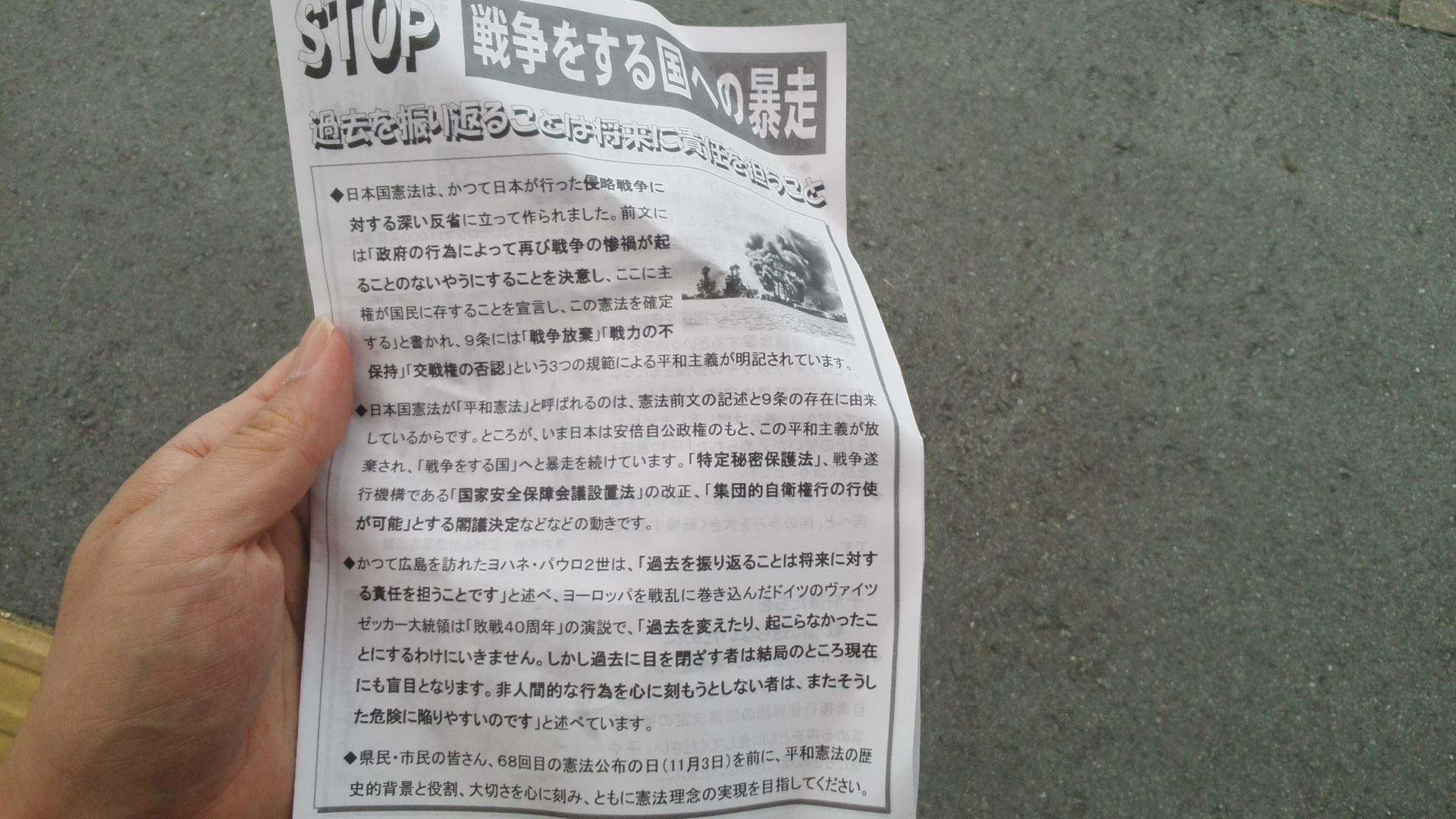 東広島市議会議員・赤木たつおさん、八本松駅前で頑張ります!_e0094315_07271123.jpg