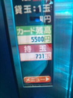 b0020017_13304138.jpg