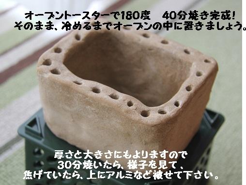 a0067720_186367.jpg