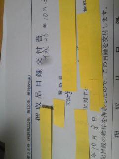c0160120_2215360.jpg
