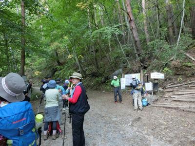 駒ケ岳神社から日向山へ_f0019247_23584450.jpg
