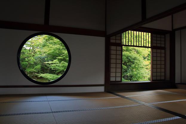 そうだ京都へ行こう2014盛秋 ♪ _e0295348_1333365.jpg