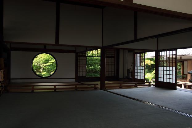 そうだ京都へ行こう2014盛秋 ♪ _e0295348_13352562.jpg