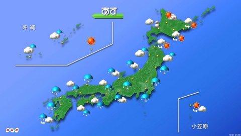 札幌 天気予報
