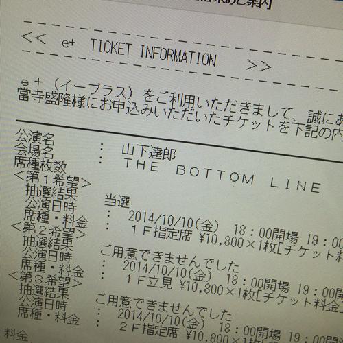 b0049152_8352599.jpg