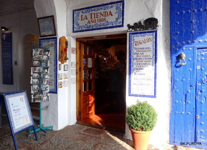 スペイン旅行記 10  ラ・マンチャ_a0092659_0481771.jpg