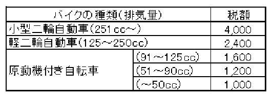 c0181475_18523838.jpg
