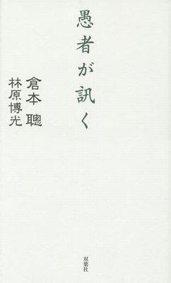 d0249579_19164634.jpg
