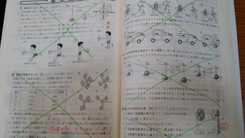 ... 終えたら、2回転目開始です : 中2数学問題集 : 数学