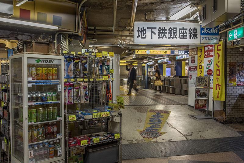 記憶の残像-679 東京都台東区 浅草地下街 _f0215695_17572135.jpg