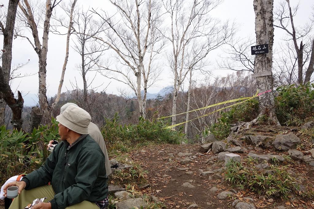 小林峠から砥石山、10月20日_f0138096_2035384.jpg