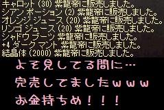 f0072010_2391839.jpg