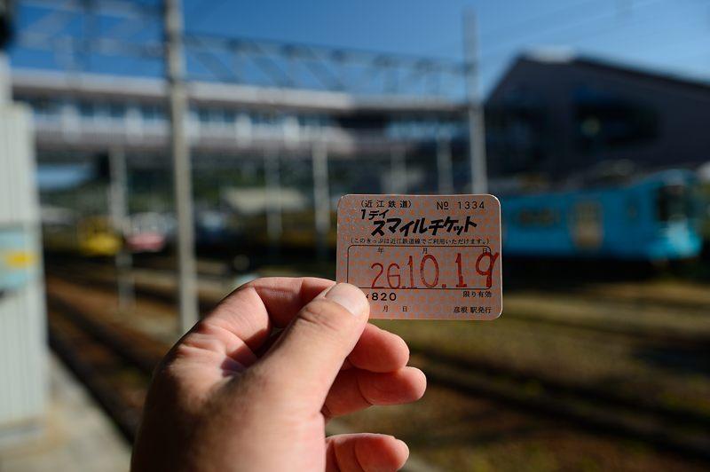 近江鉄道沿線巡り 其の一_f0032011_1942510.jpg