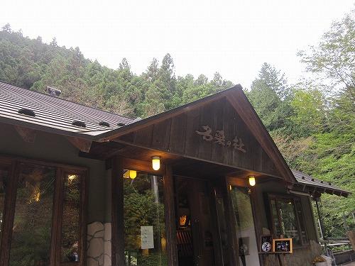 喫茶&ギャラリー 名栗の杜 @埼玉 飯能_b0157216_1931432.jpg