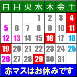 d0067418_12332523.jpg