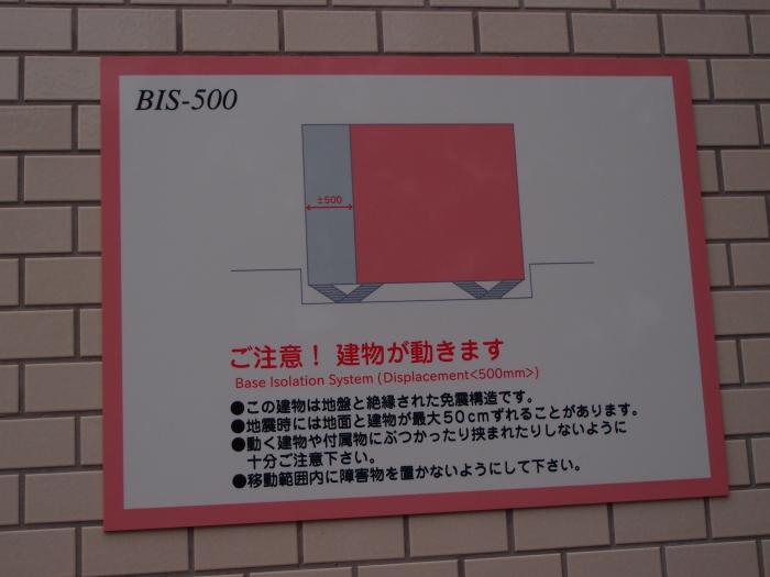f0328920_18051126.jpg