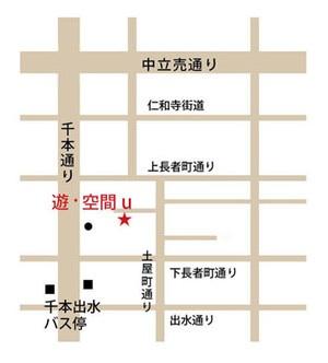 秋の京都のくりくり展2014_a0137727_00110880.jpg