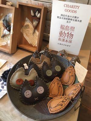 『パンとスープと雑貨とお花』_e0046427_14402146.jpg