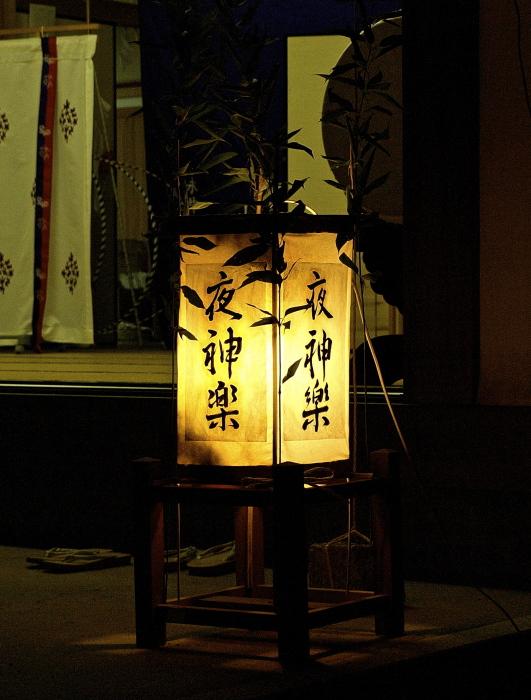 高宮八幡宮 『夜神楽』_f0315034_11183088.jpg