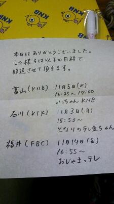 d0288435_19571616.jpg