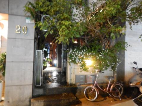 2014年8月香港&台北旅行⑯ 四知堂_e0052736_17033241.jpg