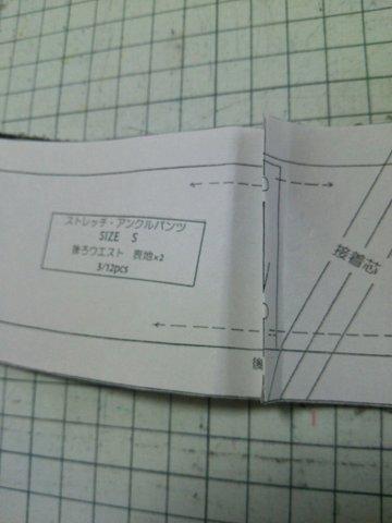 d0326739_844131.jpg
