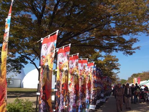 「大坂ノ陣合戦祭り」 _b0145843_22534488.jpg