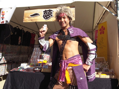 「大坂ノ陣合戦祭り」 _b0145843_22543857.jpg