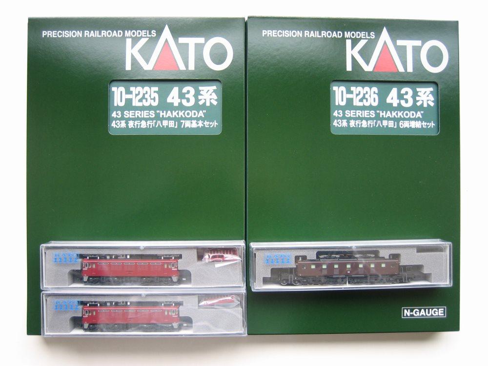 KATO 八甲田、ED75-1000、EF57-1入線_e0120143_2259311.jpg