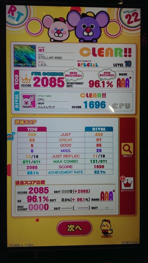 f0019846_155454.jpg