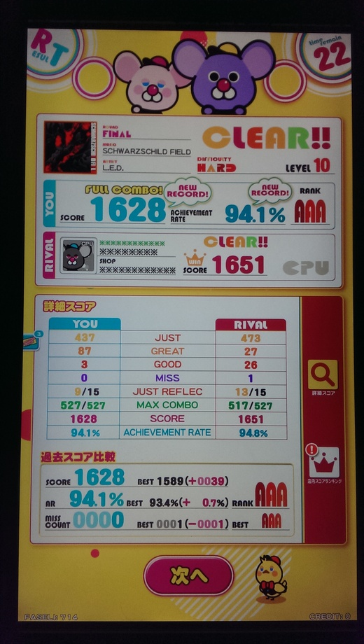 f0019846_1558741.jpg