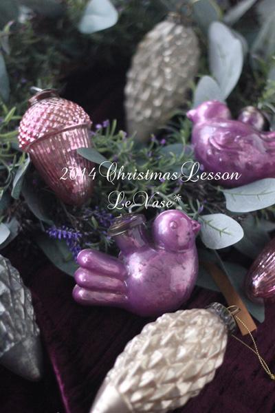 2014クリスマス1dayレッスン のお知らせ☆_e0158653_23111346.jpg