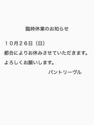 e0270553_1935968.jpg