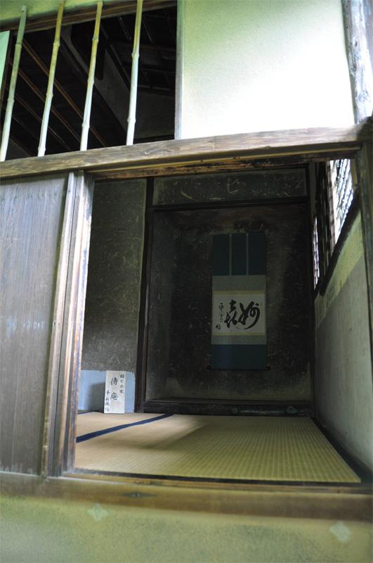 京都・大山崎からお届けするおもてなしツアー『大山崎魅力発見ツアー』 _b0157960_21301595.jpg