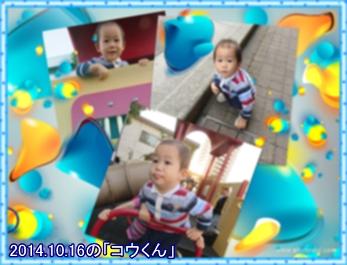 a0052666_18205832.jpg