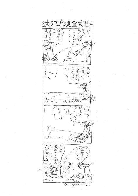風街ろまん いい匂い 173 「晴天磨く秋刀魚の秋」  _c0121570_10161392.jpg