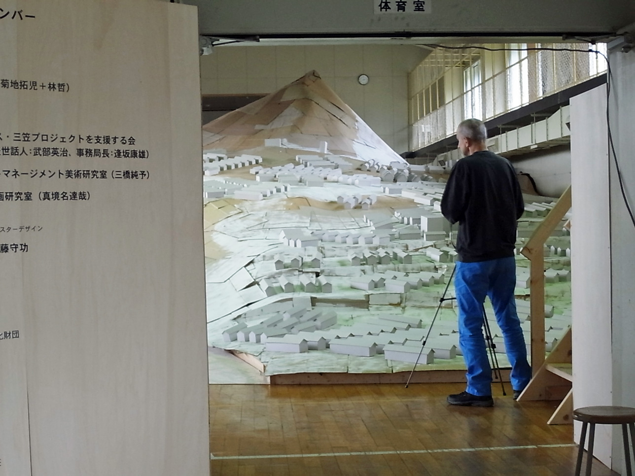石蔵写真展/レオ・ファンダークレイ(オランダ)_c0189970_1829360.jpg