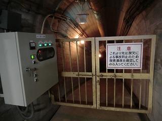 地下トンネル_d0122374_23472244.jpg