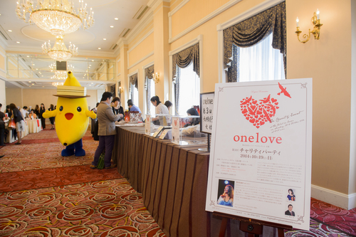 One Love Charity Party Vol,1_f0342875_13225992.jpg