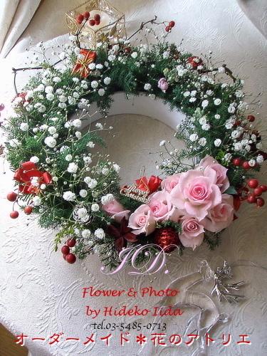 f0007380_1513506.jpg