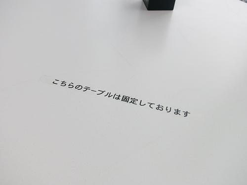 f0299682_9374430.jpg