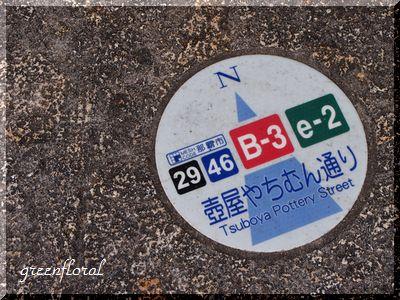 b0040888_1511560.jpg